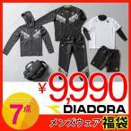 ディアドラ メンズ Tシャツ パンツ ピステ 上下セット パンツ アンダー インナーシャツ バッグ/DIADORA /スポーツウェア/DIADORA-FUKU