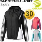 ウインドブレーカー レディース アディダス adidas NEO ウインドジャケット フード ウインドブレイカ― 女性 スポーツ カジュアル ウェア アウター/DKK07