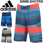 水着 メンズ アディダス adidas スイムパンツ サーフパンツ スイムウェア プール 海 レジャー アウトドア スポーツ 紳士 男性用 インナー付き/DLO68【返品不可】