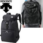 ショッピングバック バックパック メンズ レディース デサント DESCENTE スポーツバッグ 40L リュックサック デイパック ザック 鞄 かばん/DMC-8600A【取寄】