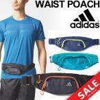 ショッピングウエストポーチ ランニング ウエストポーチ アディダス adidas ウエストバッグ Mサイズ メンズ レディース/DMK73