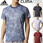 アディダス メンズ 半袖シャツ adidas  M4T(メイド フォー トレーニング)男性 トレーニング Tシャツ スポーツ ウェア カモ柄 ジム /DML08