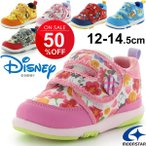 ショッピングベビーシューズ ディズニー Disney ベビーシューズ 子供靴 ベビースニーカー キッズシューズ 12.0-14.5cm キャラクターシューズ フラワー 幼児 男の子 女の子 ベロクロ/DN-B1159