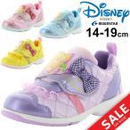 キッズシューズ 女の子 子ども/Disney ディズニープリンセス キャラクターシューズ 子供靴 14.0-19.0cm/DN-C1202