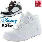 ムーンスター moonstar ディズニー Disney キッズシューズ ミッキー 男の子 女の子 スニーカー 子供靴 白 無地 通学 学校 かわいい 2E 19.0-24.0cm/DN-J1178