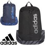 ショッピングバック バックパック リュックサック/アディダス adidas ロゴジップパークバックパック/スポーツバッグ かばん/ECH98