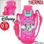 水筒 キッズ 子ども 女の子 サーモス ディズニー ミニーマウス THERMOS ハイドレーションボトル 保冷専用 0.5L 子供 直飲み コンパクト ピンク/FFZ-501FDS
