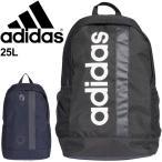 リュックサック バッグ adidas アディダス リニアロゴバックパック 25L スポーツバッグ メンズ レディース/ FSW90