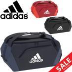 ボストンバッグ ダッフルバッグ adidas アディダス EP Syst. DB50 スポーツバッグ 大容量 50L メンズ/GMB28【ギフト不可】【a20Qpd】