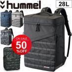 ショッピングバック バックパック メンズ レディース ヒュンメル Hummel 28L スポーツバッグ サッカー フットボール フットサル ジム リュックサック スクエア型 かばん/HFB6081