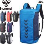 バックパック リュック メンズ レディース hummel ヒュンメル TANKPACK スポーツバッグ 約30L 大容量 ターポリン デイパック サッカー/HFB6121