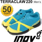 トレイルランニングシューズ メンズ INOV8 イノヴェイト TERRACLAW 220 レーシングシューズ 軽量 ロード トレラン 男性 靴 ナチュラルラン/IVT2551M1