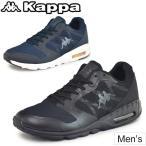 ショッピングスポーツ シューズ ランニングシューズ メンズ カッパ Kappa SCOPA(スコーパ)ジョギング マラソン トレーニング ウォーキング 男性用 シューズ 幅広 3E EEE カジュアル/KP-BRM34