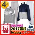 ルコック le coq sportif 福袋 2017年 新春 レディースウェア 4点セット 女性  ...
