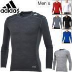 アディダス adidas/メンズ テックフィット 長袖シャツ コンプレッション アンダーウェア インナー TECHFIT トレーニング ジム フットボール 紳士・男性用 /LOZ73