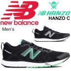 ニューバランス HANZO C M