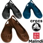 ショッピングマリンディ 送料無料 クロックス crocs 正規品 マリンディ  サンダル レディース ジュニア 子供 /ストラップサンダル/シューズ/靴 リラックスタイプ EVA/Malindi