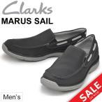 ����åݥ� ���塼�� ��� ���顼���� Clarks �ޥ륹������ Marus Sail ����/MarusSail