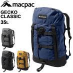 ショッピングバック バックパック マックパック MACPAC Gecko Classic ゲッコ クラシック 35L デイパック リュックサック ザック アウトドア 自転車 通勤 通学 鞄 /MM71706