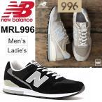 ニューバランス(NEW BALANCE)の人気スニーカー「MRL996」です。  99Xシリーズの評...