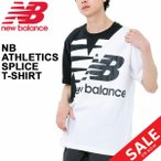 半袖 Tシャツ メンズ DISH着用 NEWBALANCE ニューバランス NB Athletics スプライスTee/スポーツスタイル カジュアル クルーネック ビッグロゴ 男性 /MT11513