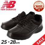 ショッピングウォーキングシューズ ウォーキングシューズ メンズ ニューバランス newbalance スニーカー ローカット 男性用 幅広 ワイドモデル 4E(EEEE) カジュアル タウンシューズ 正規品/MW363