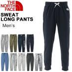 ショッピングNORTH スウェットパンツ メンズ/THE NORTH FACE ザ・ノースフェイス/Heathered Sweat Long Pant アウトドアウェア 定番 男性用 カラーヘザード 正規品/NB81696