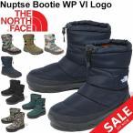 スノーブーツ メンズ レディース THE NORTH FACE ノースフェイス ヌプシ ブーティー ウォータープルーフ VIロゴ/防水 防寒 シューズ 靴/NF51876