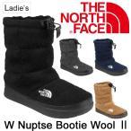 ノースフェイス THE NORTH FACE レディース ヌプシ Nuptse ブーティ ウール2 女性用 防寒靴 保温 アウトドア くつ ウィンターブーツ セミロング/NFW51683