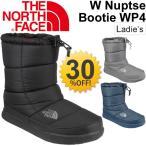 ショッピングFACE ノースフェイス THE NORTH FACE レディース ブーツ ヌプシ ブーティ4 女性用 防寒靴 保温 アウトドア スノーブーツ ウォータープルーフ 防水/NFW51685