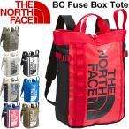 THE NORTH FACE ベースキャンプ ヒューズボックストート 3WAY ノースフェイス アウトドア タウン メンズ レディース BC Fuse BoxTote/手提げ ショルダー/NM81609