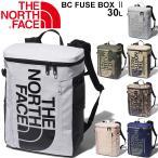 リュック バックパック 30L バッグ/ノースフェイス THE NORTH FACE BCヒューズボックス2 FUSE BOX/デイパック 定番 アウトドアカジュアル 鞄 /NM82000-A