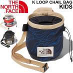 ループチョークバッグ キッズ 子ども用 THE NORTH FACE ノースフェイス アウトドアギア クライミング ボルダリング こども K Loop Chalk Bag バッグ/NMJ71952