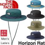 ノースフェイス THE NORTH FACE ホライズンハット メンズ ユニセックス 帽子 アウトドア キャンプ タウン 紫外線 UV対策 正規品/NN01461
