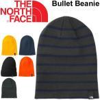 ショッピングビーニー ニットキャップ ザノースフェイス THE NORTH FACE Bullet Beanie バレットビーニー/ニット帽 帽子 メンズ レディース アウトドア 正規品/NN41619