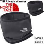 ネックウォーマー フリース メンズ レディース THE NORTH FACE ノースフェイス TNFRネックゲイター/防寒 保温 トレーニング/ NN71874