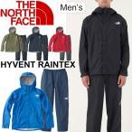 ショッピングNORTH レインスーツ レインウェア メンズ ノースフェイス THE NORTH FACE ハイベントレインテックス 雨合羽 雨具 ジャケット ロングパンツ 正規品/NP11816