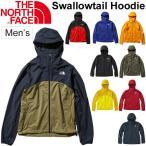 THE NORTH FACE メンズ ウインドジャケット ノースフェイス Swallowtail Hoodie ウィンドシェル ウインドブレイカ― アウトドアウェア 男性用 アウター/NP71520