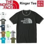半袖 Tシャツ メンズ THE NORTH FACE ザ・ノースフェイス マラソン ランニングシャツ 吸湿速乾 トップス ビッグロゴ アウトドア サイクリング/NT81570/