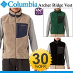 コロンビア/Columbia/メンズ ベスト/アーチャーリッジベスト/ボア アウトドア  PM1973