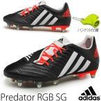 メンズ シューズ adidas/アディダス/ラグビーシューズ スパイク [プレデター ラグビー SG] Predator/M29643