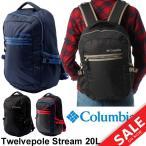 コロンビア Columbia バックパック 20L ザック リュックサック メンズ レディース  男女 トレッキング 登山 アウトドア/PU8070