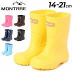 ショッピング長靴 レインブーツ モントレ キッズ アキレス  アウトドア  Achilles  MONTRRE 子供靴 長靴 ながぐつ 雨靴 軽量 14.0-18.0cm/SCB1070
