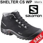 ウィンターシューズ メンズ/サロモン SALOMON SHELTER CS WP ミッドカット ブーツ 防寒 防滑 防水 カジュアル L372811 /ShelterCSWP