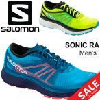 ショッピングラバーシューズ ランニングシューズ メンズ/サロモン SALOMON SONIC RA ソニックRA/ロードランニング マラソン 長距離 トレーニング 男性/SonicRA