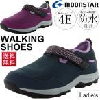 ショッピングウォーキングシューズ ウォーキングシューズ レディース カジュアル スニーカー 靴 防水設計 スリッポン 通勤 散歩 幅広 4E くつ ムーンスター 女性 婦人靴 MOONSTAR/SPLT-L150