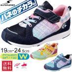バネのチカラ ジュニアシューズ 子供靴 スニーカー スーパースター /19.0-24.5cm/女児/J575