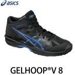 アシックス(asics)から、バスケットボールシューズ「ゲルフープV8」です。  優れた機能バランス...