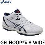アシックス(asics)から、バスケットボールシューズ「ゲルフープ V8 WIDE」です。  優れた...