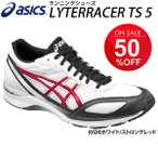 アシックス ランニングシューズ メンズ レディース asics LYTERACER TS 5 ライトレーサー ジョギング 陸上 スピード重視 トレーニング シューズ/TJL430-